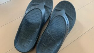IMG 5522 e1622361836430 320x180 - 靴のサイズがない21.5センチの低身長女子の私でも履けたサンダル